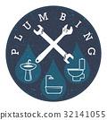 Plumbing symbol illustration 32141055