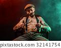 man, stylish, razor 32141754