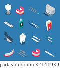 Stomatology Isometric Colored Icons 32141939