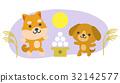 毛孩 狗 狗狗 32142577