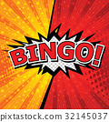 Bingo! Comic Speech Bubble. 32145037