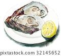生牡蠣 原料 新鮮 32145652