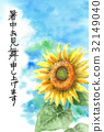 summer greeting card, postcard, watercolour 32149040