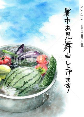 통에 냉장 야채의 글자 여름 안부 엽서 32149131