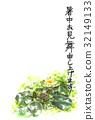 夏季賀卡 睡蓮 荷花 32149133