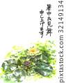 夏季賀卡 睡蓮 荷花 32149134