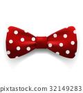 vector ribbon red 32149283