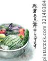 夏末的贺卡 明信片 水彩画 32149384