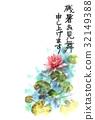睡蓮 荷花 粉色 32149388