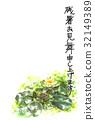 โปสการ์ดสำรวจน้ำพุร้อนของดอกบัวสีเหลือง 32149389