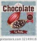 chocolate vector cacao 32149416
