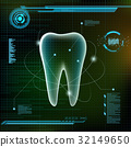 Human tooth. Futuristic infographic design. 32149650