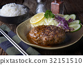 Japanese style hamberger  32151510