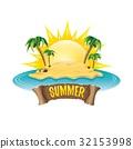 島 標籤 商標 32153998
