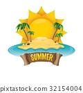 島 標籤 商標 32154004