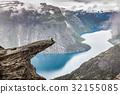 Norway Mountain Trolltunga Odda Fjord Norge  32155085