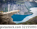 Norway Mountain Trolltunga Odda Fjord Norge  32155093