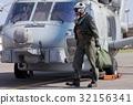 飛行員 船員 軍人 32156341