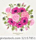Bouquet of summer flowers. 32157851