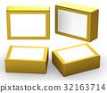 소포, 패키지, 상자 32163714