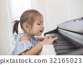 child, girl, instrument 32165023