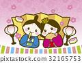 女孩的節日 女兒節 娃娃表演 32165753