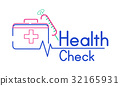 Health check graphic illustration 32165931