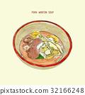 pork wonton soup , hand drawn sketch vector. 32166248