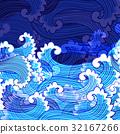 background sea waves 32167266