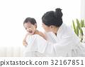 寶貝和媽媽 32167851