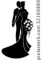 新娘 婚禮 新郎 32169889