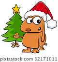 dog with Christmas tree cartoon 32171011
