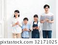手機 智能手機 智慧型手機 32171025