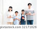 家庭(智能手機) 32171026