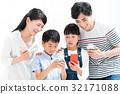 手機 智能手機 智慧型手機 32171088