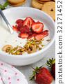 Chilled Buttermilk soup 32171452
