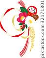 설날 달마의 수인 장식 32171801