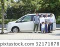 ครอบครัว,ขับรถ,ขับ 32171878