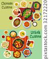 chinese, uzbek, cuisine 32172220