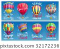 氣球 汽球 空氣 32172236