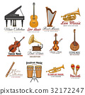 Musical instrument symbol set for music design 32172247