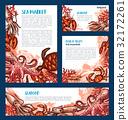 seafood fish vector 32172261