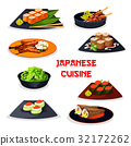 Japanese cuisine seafood sushi, meat dishes icon 32172262