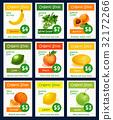 水果 标签 矢量 32172266