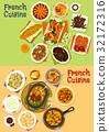 French cuisine dinner icon set for menu design 32172316