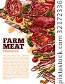 肉 橫幅 向量 32172336