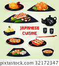 Japanese cuisine dinner with dessert cartoon icon 32172347