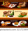 Spanish cuisine restaurant menu banner set design 32172369