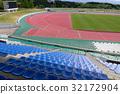 field, playground, track 32172904