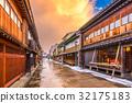 Nishi Chaya District in Kanazawa Japan 32175183